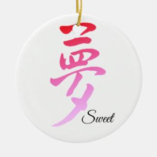 Sweet Dream Round Ceramic Ornament