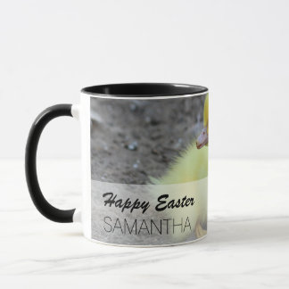 Sweet Fluffy Duckling Yellow Mug