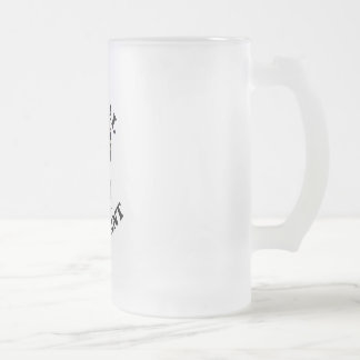 Swifty's Swift One 16 Oz Frosted Glass Beer Mug