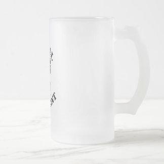 Swifty's Swift One Frosted Glass Mug