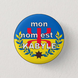 swipes in KABYLIAN NAME 1 Inch Round Button