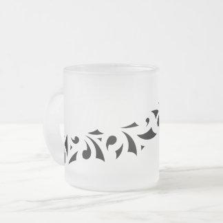 Swirl Frosted Glass Mug