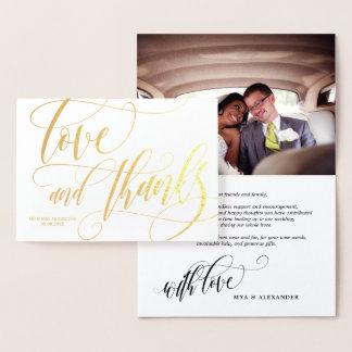 Swirly Love & Thanks Wedding Photo Foil Card
