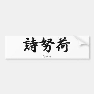 Sydney translated into Japanese kanji symbols. Bumper Sticker