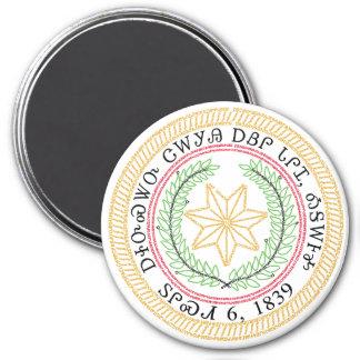 Syllabary Seal Magnet