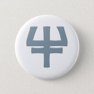 Symbol alchemy Quinta Essentia alchemy 2 Inch Round Button