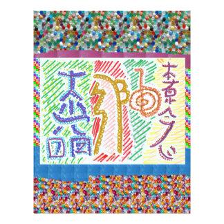 Symbol Art: Buy for Beauty n Artistic Display Custom Letterhead