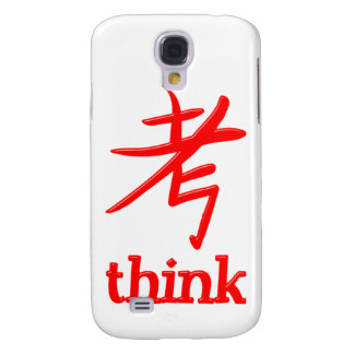 Symbol Japan kanji think