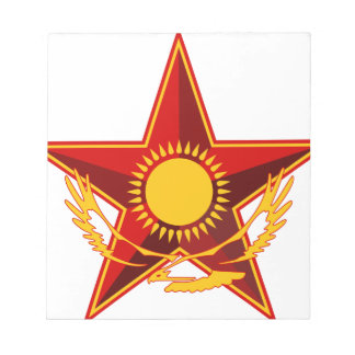 Symbol_of_the_Kazakh_Ministry_of_Defense Notepad