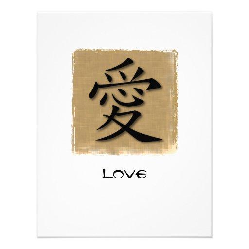 Symbole chinois d invitations pour l amour sur le