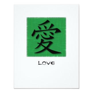 Symbole chinois d'invitations pour l'amour sur