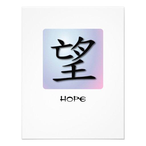 Symbole chinois d'invitations pour l'espoir sur la