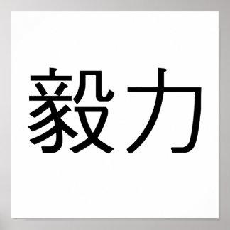 Symbole chinois pour la persévérance poster