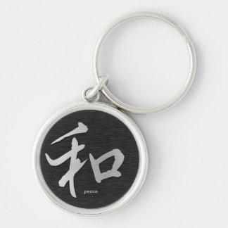 Symbole de paix chinois argenté porte-clé