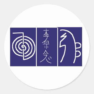 Symbolic ART : Reiki Masters Practice Tools Round Sticker