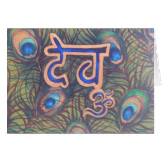 Symbols of God Card