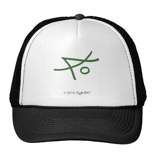 SymTell Green Liberal Symbol Trucker Hat