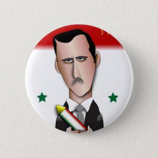 Syria 2 Inch Round Button