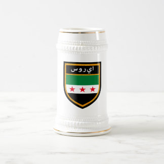 Syria Flag Beer Stein