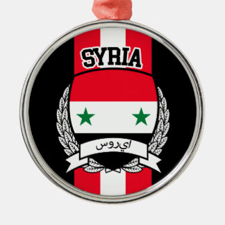 Syria Metal Ornament