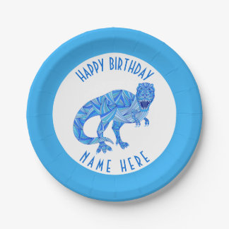 T-Rex Dinosaur Colourful Prehistoric Party Theme 7 Inch Paper Plate