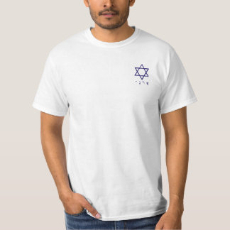 T-Shirt| Israel's Symbol and Adonai T-Shirt