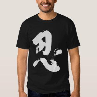 T-shirt - Nin