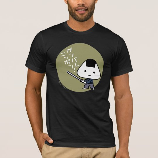 T-shirt - Riceball Samurai - Ganbare Japan Gold
