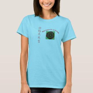 T-Shirt, Water Conquers Fire, very  Good Luck! T-Shirt