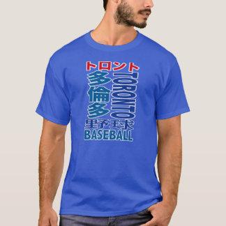 T-shirts de kanji d'équipe de baseball de Toronto