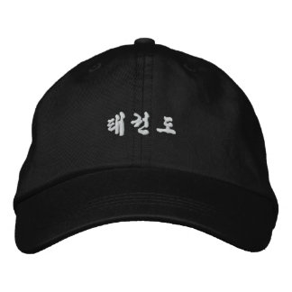 Tae Kwon Do Embroidered Hat
