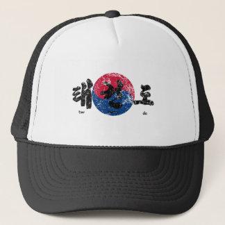 Tae Kwon Do Flag back Distressed Trucker Hat