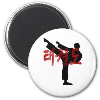 tae kwon do Gunge Kanji Hanjan Tee 2 Inch Round Magnet