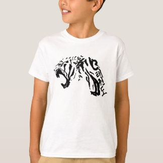 Tae Kwon Do Tiger Kids' T-shirt