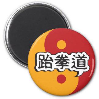 Taekwondo Magnet 2 Yinyang 2