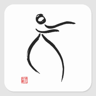 Tai Chi Flow Square Sticker