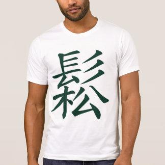 Tai Chi in Chinese Characters Shirt
