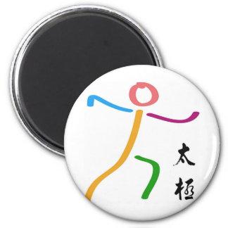 Tai Chi Logo 2 Inch Round Magnet
