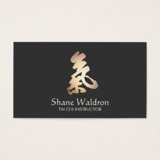Tai Chi Symbol Yoga and Meditation Black Business Card