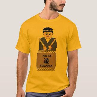 Taiko drum club T-Shirt