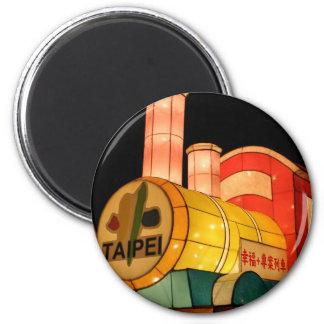 Taipei Lantern Festival 2009 Taipei City, Taiwan 2 Inch Round Magnet