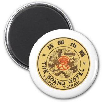 Taipei Taiwan 2 Inch Round Magnet