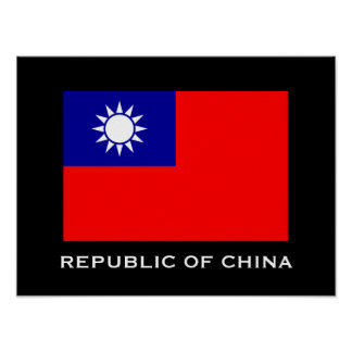 "Taiwan 16"" x 12"", Value Poster Paper (Matte)"