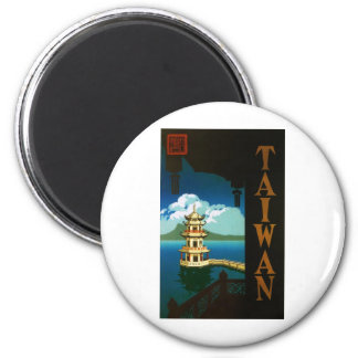 Taiwan 2 Inch Round Magnet