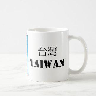 Taiwan Aboriginal Inspired Flag Mug