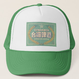Taiwan Beer Trucker Hat