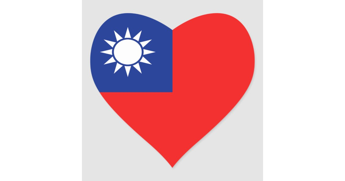 Taiwan flag heart sticker zazzle ca