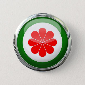 Taiwan Round Flag in Glass Ball 2 Inch Round Button
