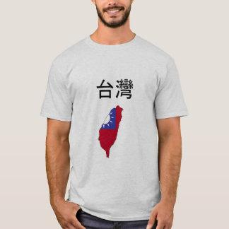 Taiwan Shirt