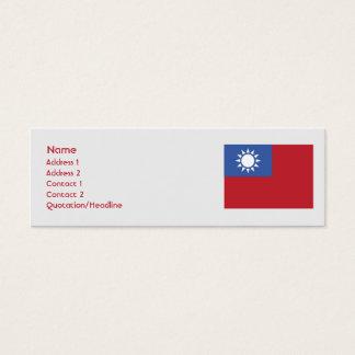 Taiwan - Skinny Mini Business Card